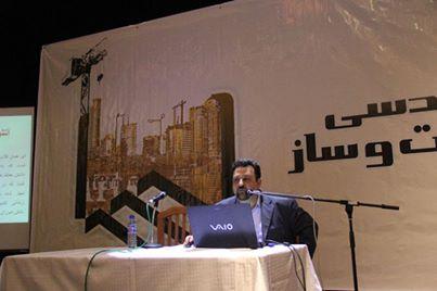 سخنرانی در همایش نظام مهندسی و ساخت و ساز مازندران
