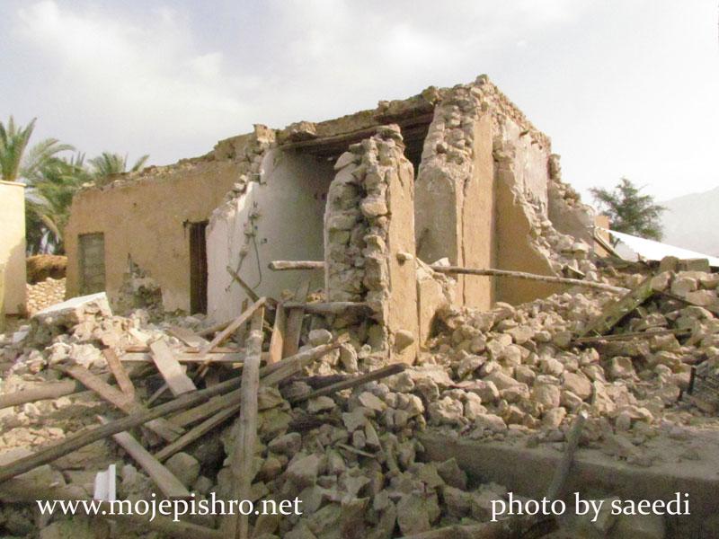 گزارش سفر به منطقه زلزله زده بوشهر قسمت اول