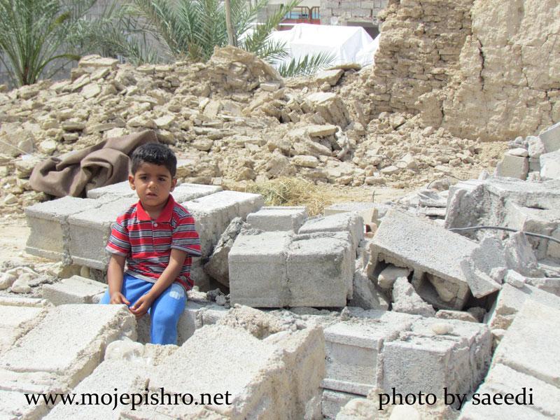 گزارش مستقیم از منطقه زلزله زده شنبه / بوشهر