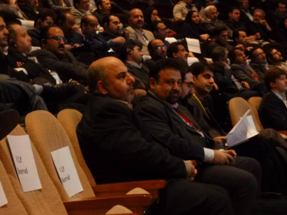 پنجمین کنفرانس بین المللی مدیریت جامع بحران