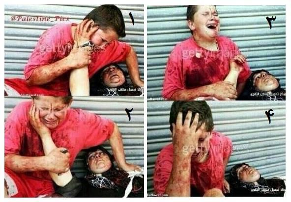 کشتار مادران و کودکان را در غزه خاتمه دهید