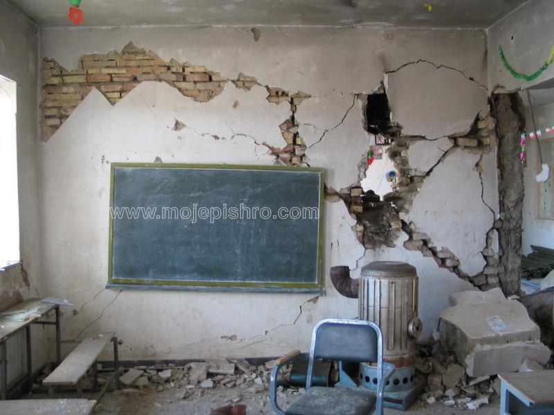 سناریو مانور زلزله را از نو بنویسم