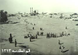 سیلابهای تاریخی ایران ، سیلاب ۱۰۴۵ هجری قمری قم