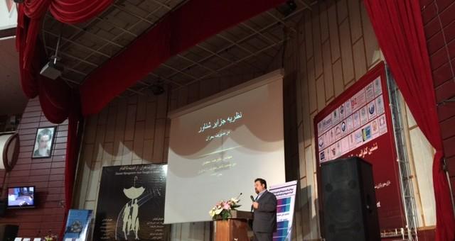 نظریه جزایر شناور در مدیریت بحران  ارائه شده توسط مهندس علیرضا سعیدی
