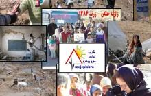 حضور گروه نجات موج پیشرو در جشنواره شهر علم در برج میلاد از ساعت ۶ بعدالظهر هر شب
