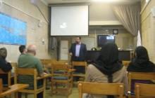 سی وپنجمین نشست علمی در حسینیه ارشاد ۲۳ مهر ۱۳۹۴  با موضوع روز جهانی سوانح طبیعی