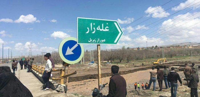 سیل آذربایجان، انچه اتفاق افتاد